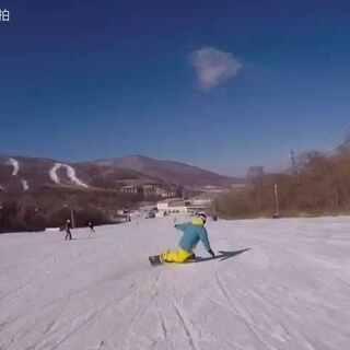 #单板滑雪#我就是一匹脱了缰的野马😅