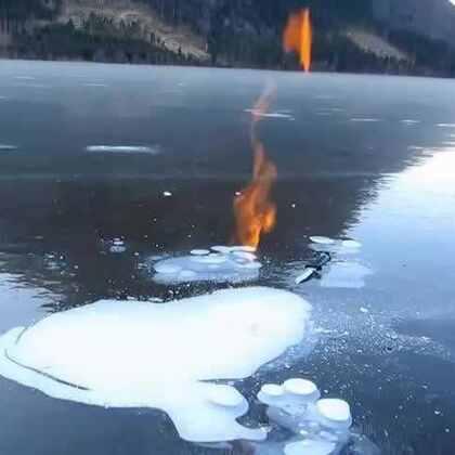 #涨姿势#这一幕不可思议:男子冰面上挖孔点火#我要上热门#
