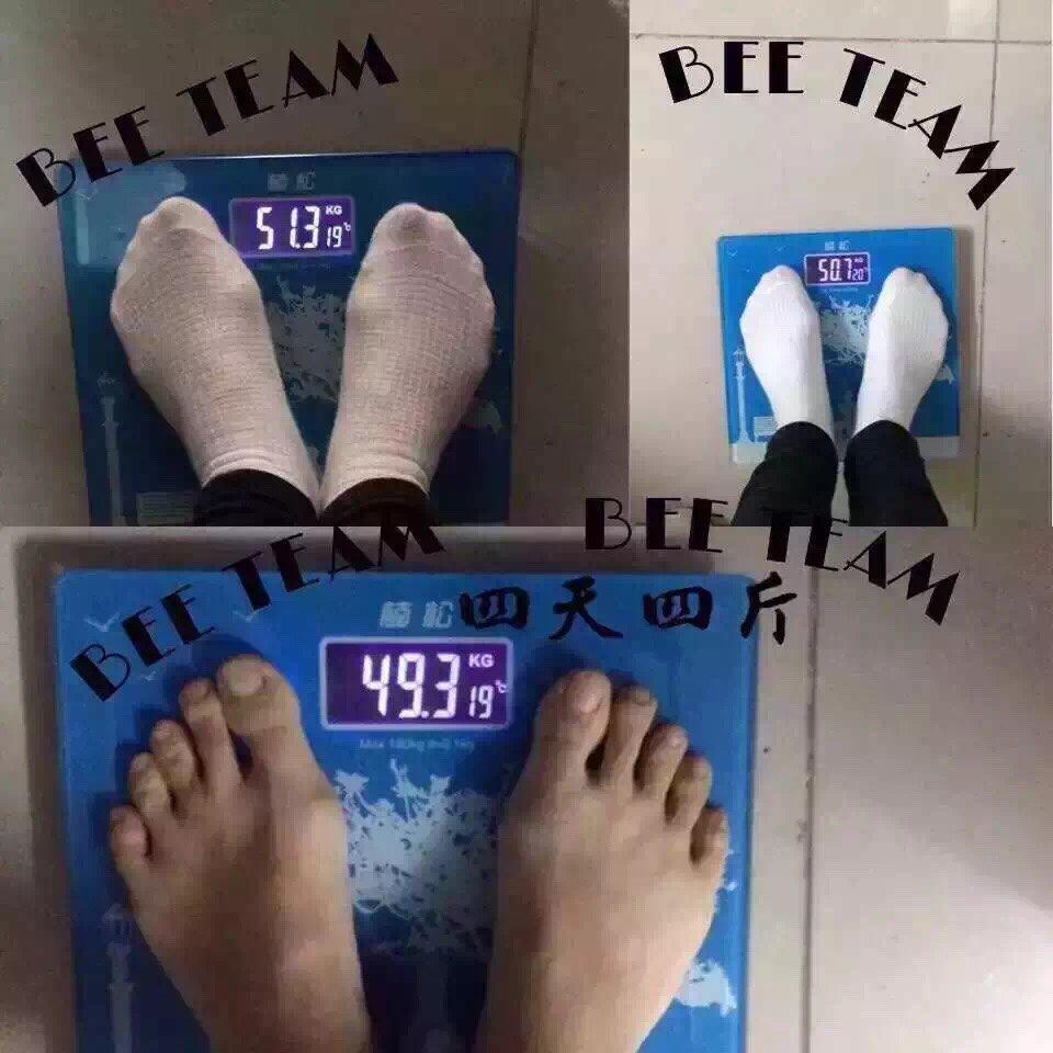 一不小心又掉秤了#直播减肥记录##减肥瘦身#愿你们都 ...