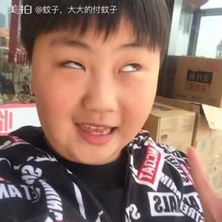 #小学生翻白眼对抗赛#谁说我们小学生不行@-王小强-