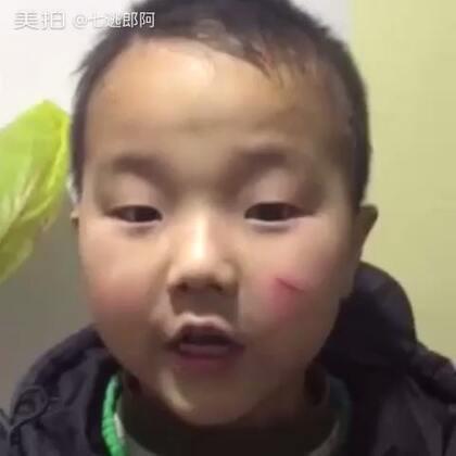 分享一个未来的说唱天王哈哈哈哈!!!