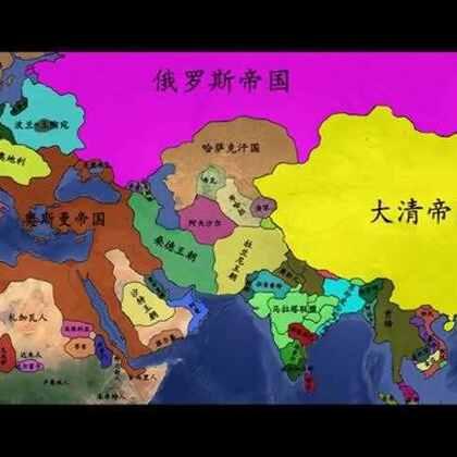 #4分钟看完5500年世界文明史#震撼!4分钟看完世界5500年版图演变史。讲真,从视频开始直到结束,小伙伴们都处在惊呆的状态里不能自拔🎵陆宁