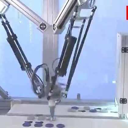 #涨姿势#绝对震撼的并联运动拾取机器人,工人们都快下岗了,惊人高效率!