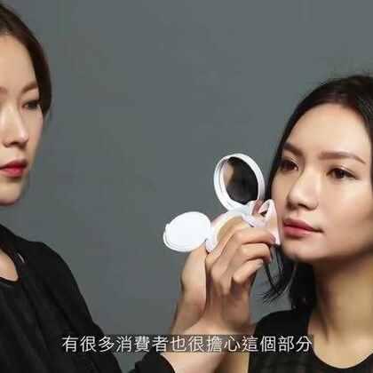 ELLE MASTER   氣墊風潮妳跟上了嗎? 大家都在瘋氣墊粉餅,但妳真的瞭解該怎麼用嗎?植村秀韓國首席彩妝師教妳怎麼畫,才能創造出最完美的妝容!#氣墊粉餅##植村秀##彩妝##美妝#