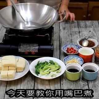 豆腐泥教程-美拍教程捕鼠图片