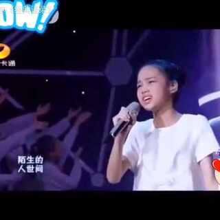 天才少女演唱,感动众人,也感动了我 。😞#清唱大赛##00后表演大赛##狗狗猩猩大冒险##直播喝东西##转书大赛##腿咚#