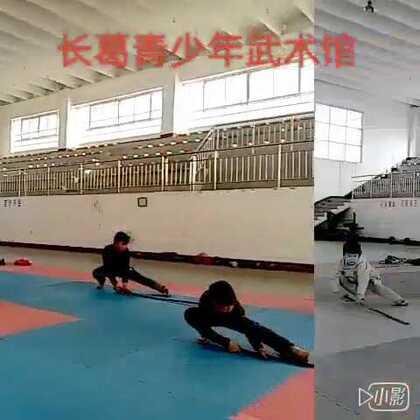 【坡胡武术馆美拍】16-03-27 17:15