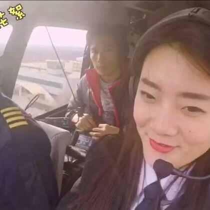 节目组教女主开飞机😱海底变美人鱼😱,这一期真是大胆👍