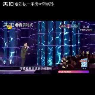 #来芒果tv看我是歌手#张信哲