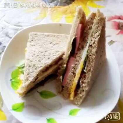 #美食##自制三明治##吃货##我要上热门#