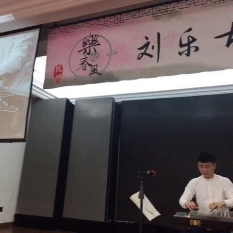 青城山下白素贞 ,刘乐改编的这首小曲好听极了,雨停天晴,断 陈宏