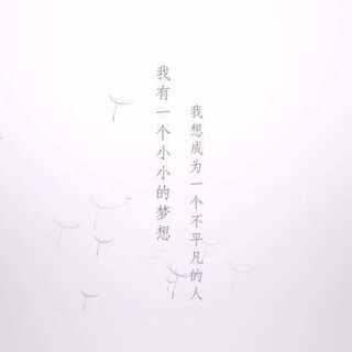 #SING女团三期生全国招募#SING即Super Impassioned Net Generation (最激新声代)。SING女团,是国内创新的O2O概念90后女子偶像团体。2015年8月10日,SING女团正式出道。SING女团的养成系偶像模式,旨在全力打造国内创新的O2O概念全民偶像组合。 http://mfanxing.kugou.com/staticPub/mobile/zhaomu/views/index.html?channleId=7