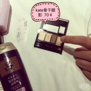 #男朋友觉得你的化妆品多少钱#请@涵哥会发光 不要盗取我视频了,很无耻