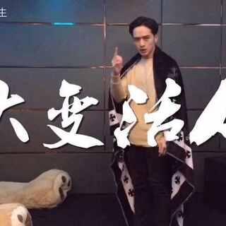 #美拍小魔术##我要上热门# 一直隐藏自己是魔术师的身份...这次感谢@陈靖川 作为嘉宾配合完美的表演!更多精彩关注我的微博 http://weibo.com/u/1802741635