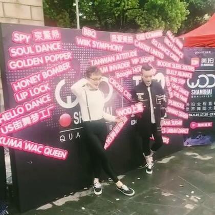 快来现场拍照片哦!美拍给33个团队和来现场的观众都准备了标牌哦!#wod上海#
