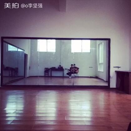 #音乐##修炼爱情#。 求个听众,一个人的舞房。😫