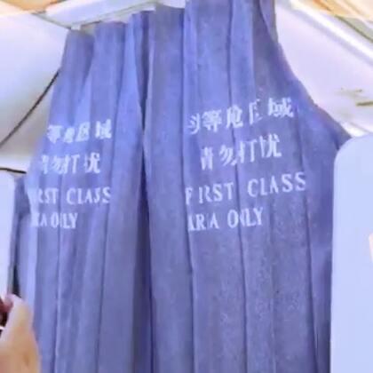 航班又延誤,唯有自己找娛樂😁