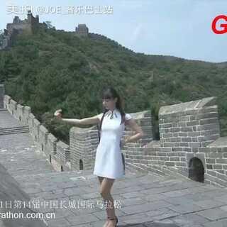 七朵一代成员刘木子《咏春》#舞蹈##咏春##七朵组合#