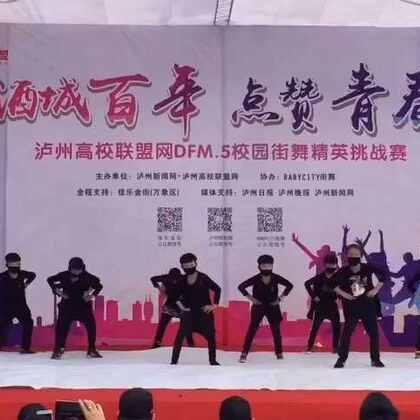 内江龙迪街舞少儿ab班齐舞 不完整版#舞蹈#
