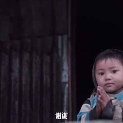 尼泊尔地震一周年,期待孩子们拥有光明的未来!
