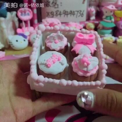 #我要上热门##涨姿势##超轻粘土教程#宝宝们姐姐疯了,这么简单的东西录了一个多小时,是因为录不好我也是醉了!蛋糕盒子做了,下次做蛋糕哦!爱我的宝贝们赞转评哦么么哒