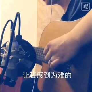 #成都赵雷##最爱的歌词#