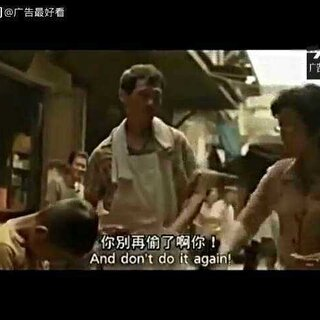 《你的费用,在30年前已经付过了……》泰国感人广告👍👍👍#感人##正能量##真善美#