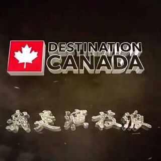 加拿大旅游局要拍大片啦,参加#我是演技派#的角逐,就有机会成为大片的主角,每周还有小奖品拿哦!