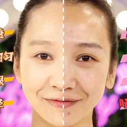 皮肤暗黄有瑕疵该如何打造自然妆容!