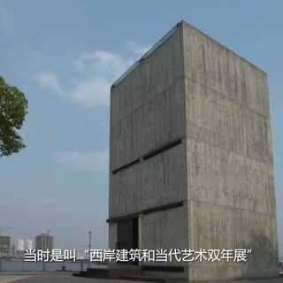 上海无敌江景房,建筑师居然没开窗!#江景房##上海#