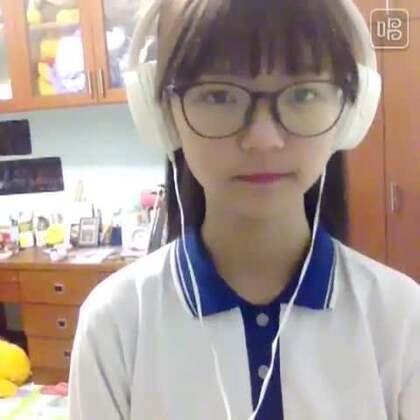 #十三亿分贝##想用方言说爱#来听听吴梓晴——粤语版《喜欢你》