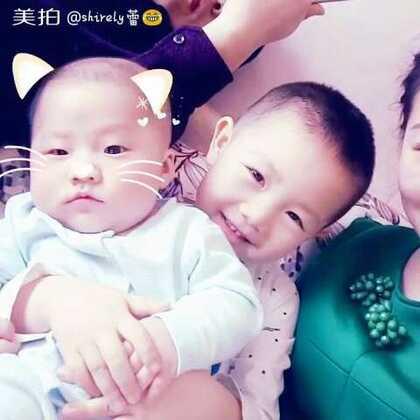 #萌宝丁3丁#凑合话题😄,我侄子外甥也很可爱啊#宝宝##微笑#