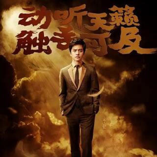 #歌手李健##来芒果tv看我是歌手#好久没有听到袖手旁观🐳