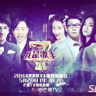 #来芒果tv看我是歌手#开始啰!静候健音🐳#歌手李健#