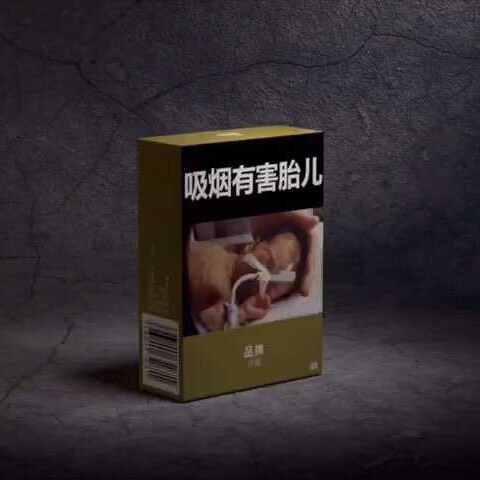 【联合国美拍】世界无烟日:为平装做好准备