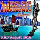 2nd HK Summer Bachata Kizomba Festival 5-7 August 2016 #香港##我爱跳舞##巴恰达##kizomba基宗巴舞#