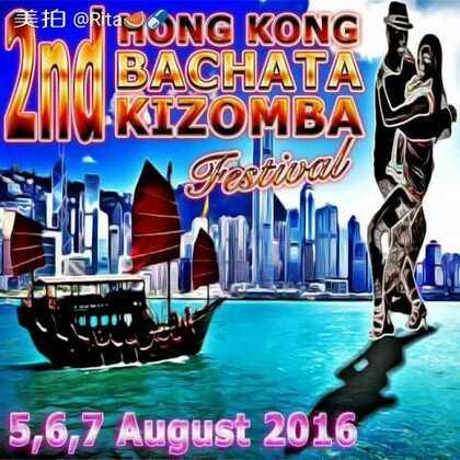 2nd HK Summer Bachata Kizomba Festival 5-7 August 2016 #香港##我爱跳舞##巴恰达##kizomba基宗巴舞#