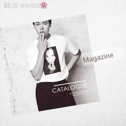 怎么办,最近看韩剧迷上了你,柳俊烈,韩国最红丑帅代表#请回答1988##好运罗曼史#😘
