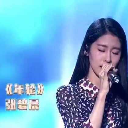 张碧晨郁可唯动情献唱,亚洲歌星齐聚!#大牌对王牌#