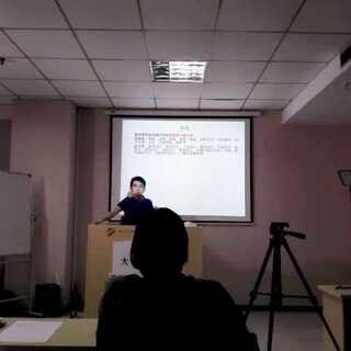 #大连老湿王博文#关于美术生报考院校讲座。很精彩,还是那个风格😝😝