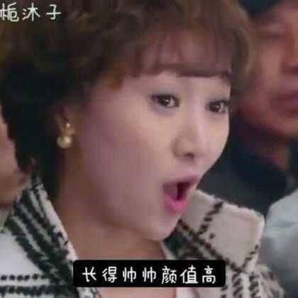 #鬼畜台词大赛##张艺兴#帅帅小艺兴😍