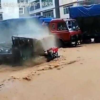 中华拖拉机