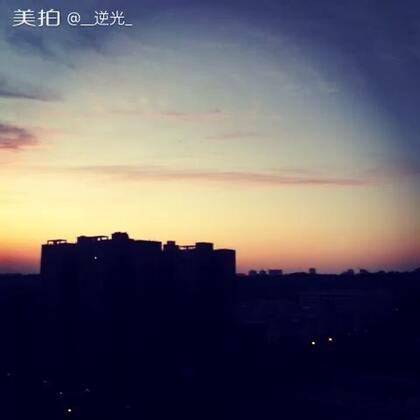 #傍晚的天空##空中美景# 天空如此绚丽灿烂 那么美好 …