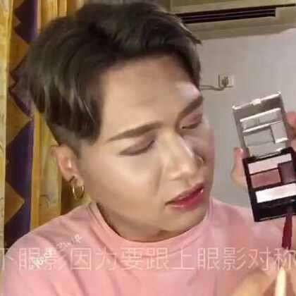 #美妆时尚##美妆##美妆教程#一个十分少女系的眼妆 怎!么!样!🙃