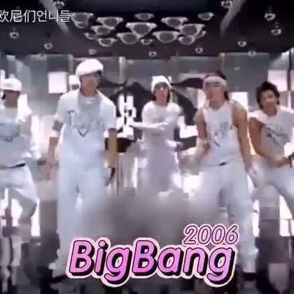 #爱玩的欧尼们#韩国男团演变史(上),那些年陪我们一起走过的欧巴们~有木有很感慨?下期预告:韩国男团演变史(下),新一代男团的汹汹来势~🤓欧尼要走最炫历史风😂#韩国明星##我要上热门##男神##Super Junior##BigBang##SHINee##2PM##BEAST##CN BLUE#@美拍娱乐 @美拍小助手 @玩转美拍
