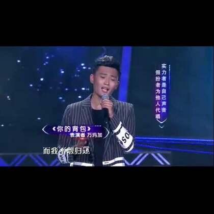 #歌手是谁#9月12日播出的北京卫视《歌手是谁》,把我自己表演的片段拼接了一下,想看全部的可以去优酷网或者土豆网搜这个节目,9月12日版就是了~😊 http://v.youku.com/v_show/id_XMTMzMzkxNzgwOA==.html?from=y1.8-4.999