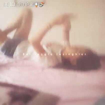 【守护家🍦🎅美拍】16-06-30 16:29