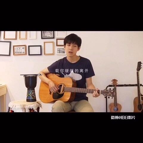 【旧日默片美拍】弹唱 周杰伦 《分裂》 #音乐##吉...