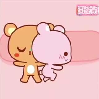 #逗比时光##爱情#这就是我们渴望的爱情,好暖!!😍也祝愿关注我一直支持我的你们都能有一份幸福的,简单的,暖暖的爱情😍💘💘💘#大家周末愉快哟🎈#