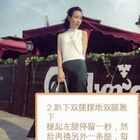 #今天穿这样##韩国明星##韩剧##男神##我的男人叫权志龙##舌尖上的美食##美壮#小咖秀##照片电影#时尚##我要涨粉丝##涨姿势#